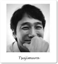 img14_tsujimura.jpg
